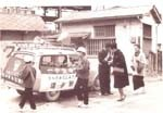 1968 交通安全運動
