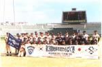 1999 第3回地球市民わんぱく塾の開催