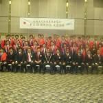 2011 創立50周年記念式典