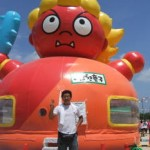 2010 茨木フェスティバルに茨木童子のふわふわ登場