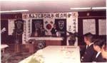 1971 馬山JCと公式訪問実現