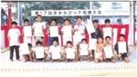 1993 第17回茨木ちびっこ相撲大会