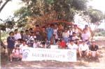 1996-1 記念事業わんぱく地球市民ジュニアinフィリピン