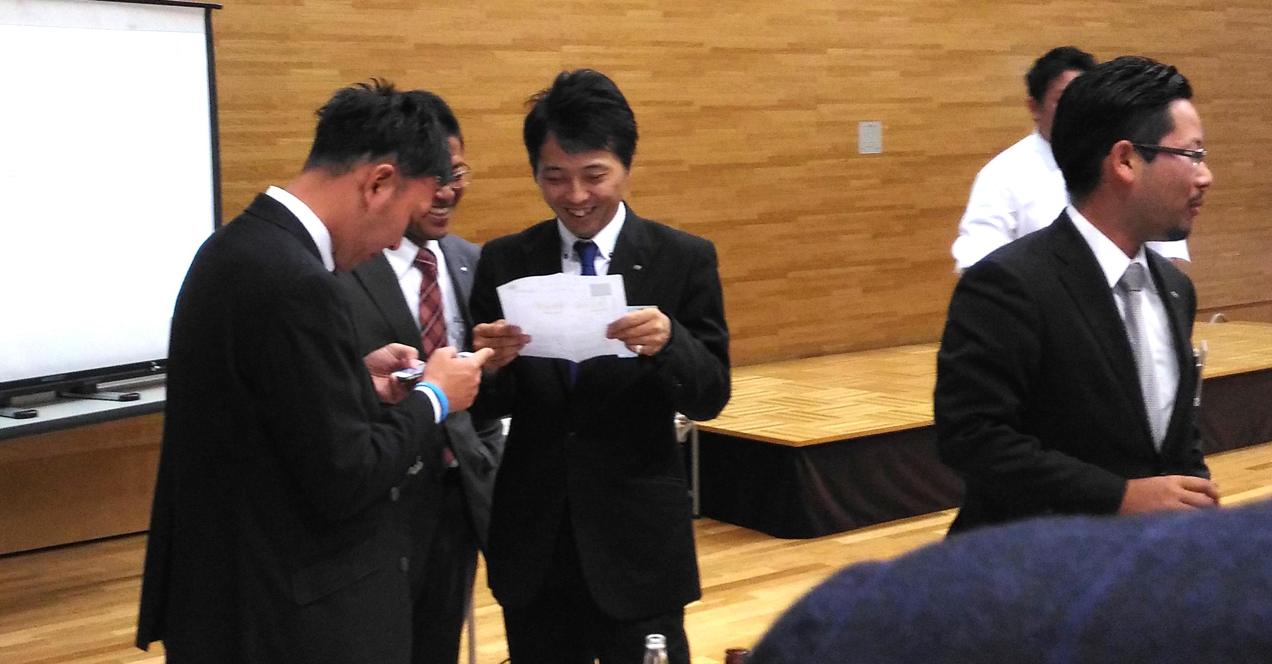 一般社団法人茨木青年会議所