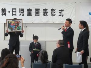 2017韓日児童画表彰_7702