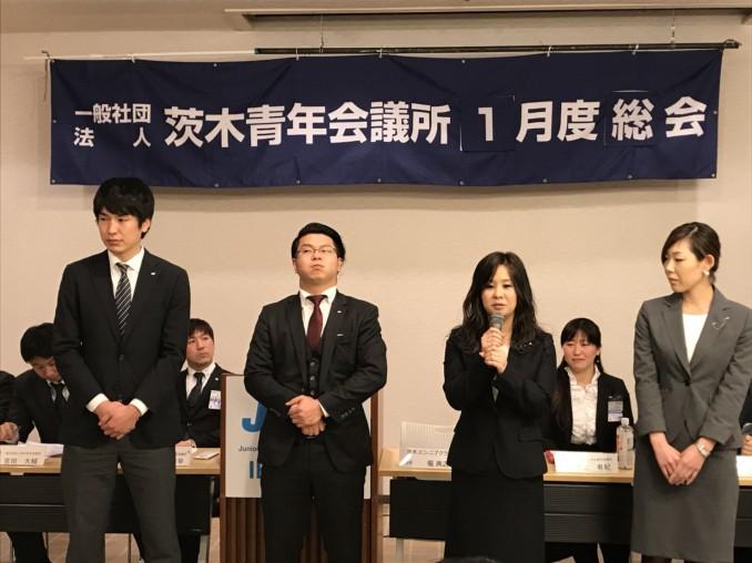総会 新入会員入会式 1_16_35