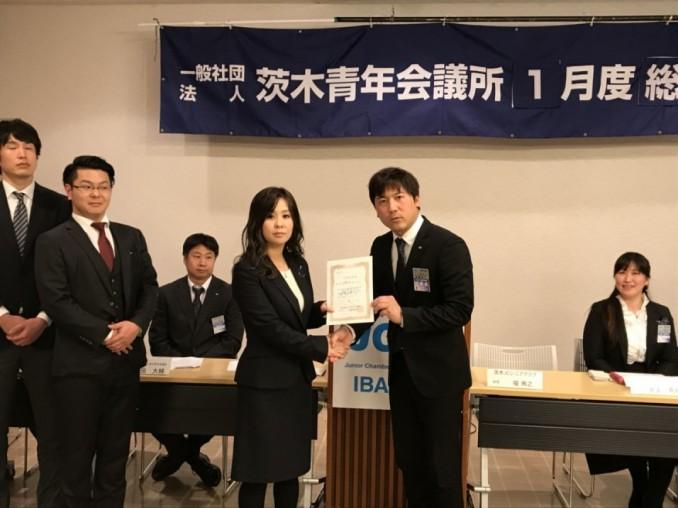 総会 新入会員入会式 1_16_14