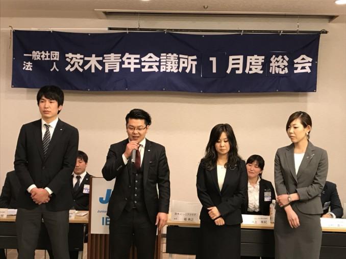 総会 新入会員入会式 1_16_36