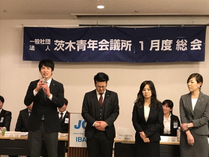 総会 新入会員入会式 1_16_39